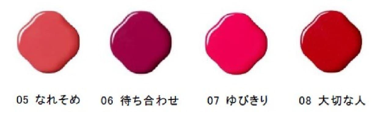 SHISEIDO「ラッカーインク リップシャイン ピコ」