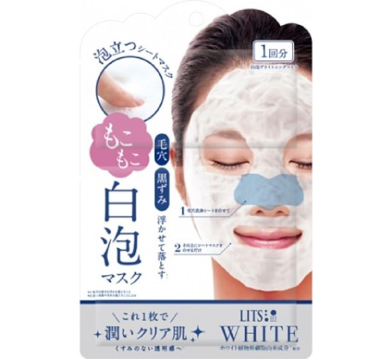 リッツホワイト「もこもこ白泡マスク」