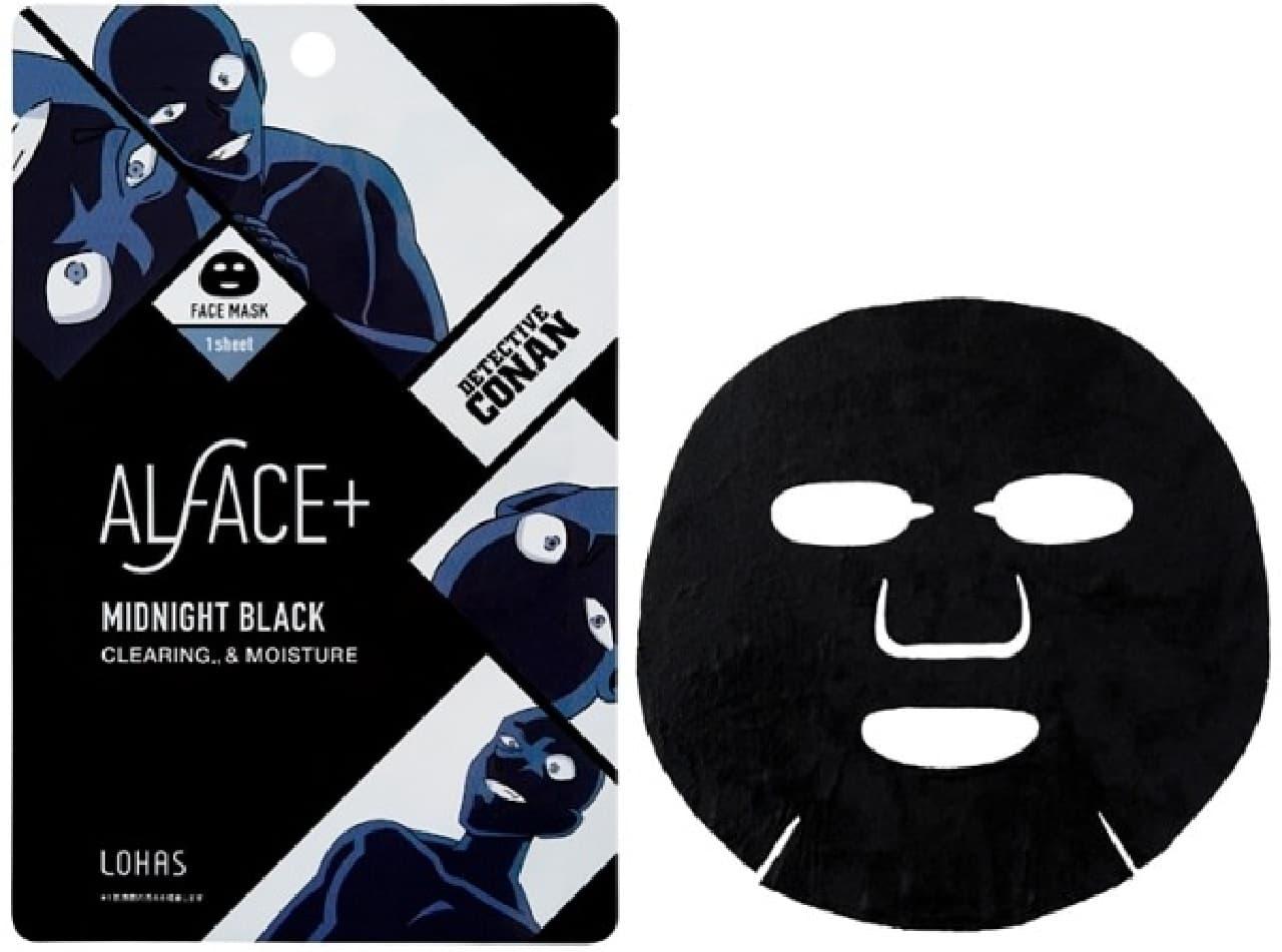 『ALFACE+(オルフェス)』と名探偵コナンの特別コラボアイテム