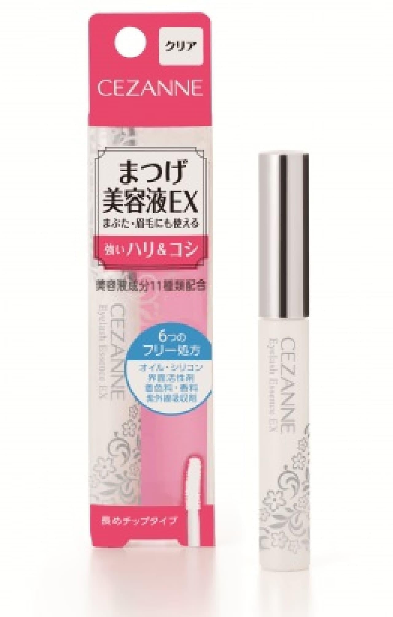 セザンヌ化粧品「まつげ美容液EX」