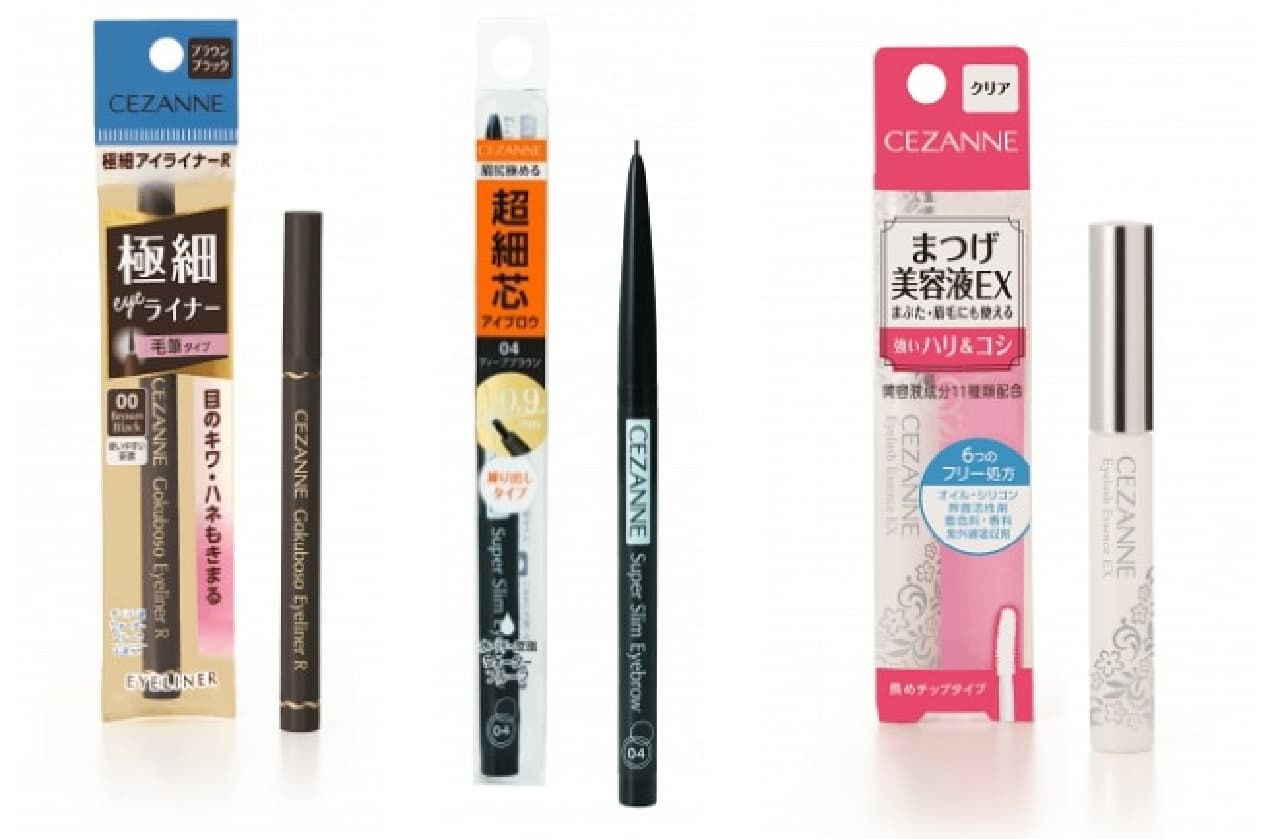 セザンヌ化粧品「極細アイライナーR」と「超細芯アイブロウ」と「まつげ美容液EX」