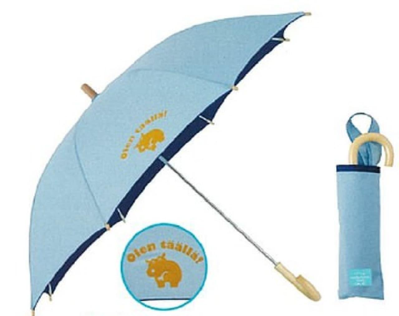 クッカヒッポ キッズ用晴雨兼用傘