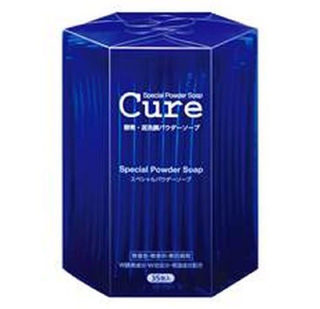 Cure「スペシャルパウダーソープ」