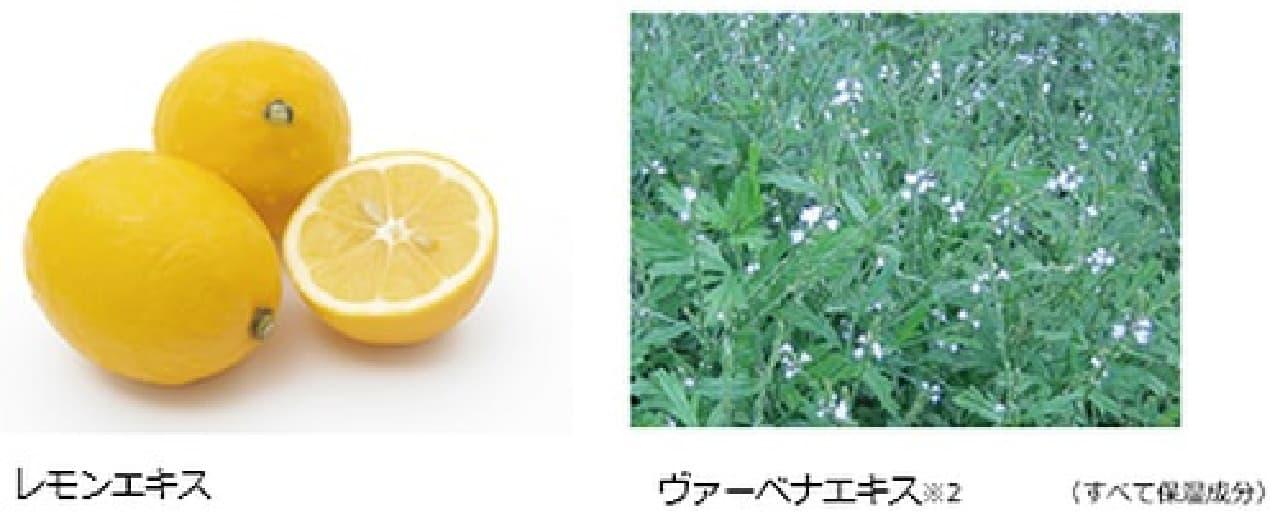 ジューシィクレンズ ボディソルト レモン&ヴァーベナのレモンとヴァーベナ