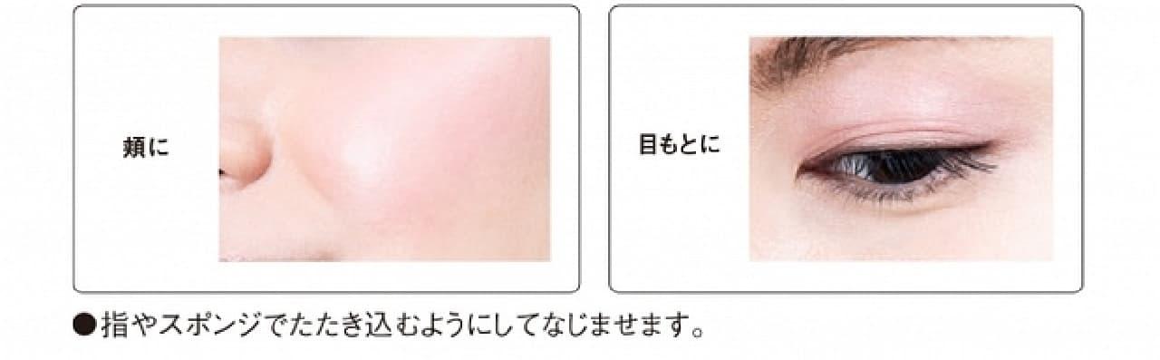 江原道「マイファンスィー UV ミネラル クリーム ブラッシュ(チークカラー)」を使った頬と目