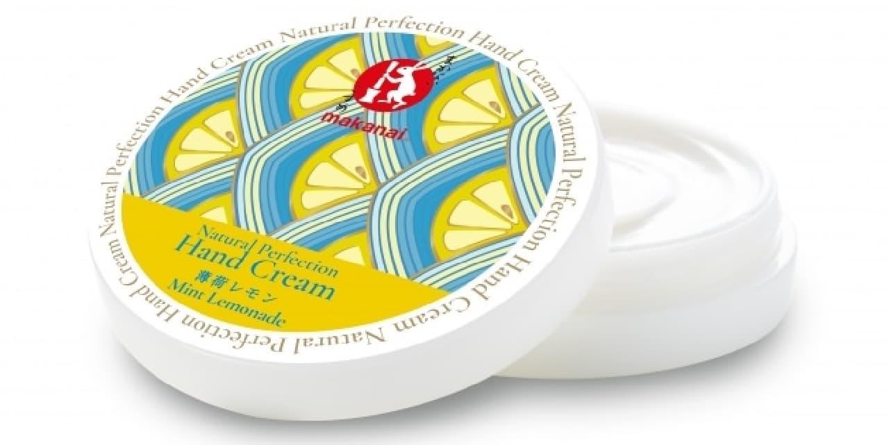 まかないこすめ「薄荷レモン」シリーズのハンドクリーム