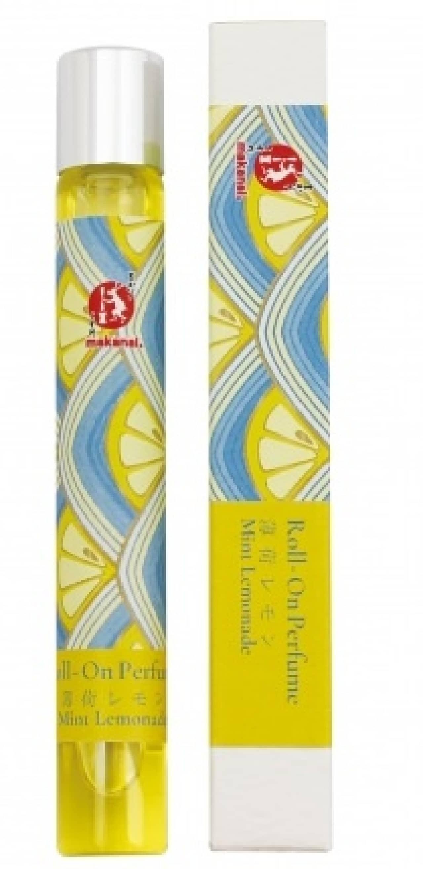 まかないこすめ「薄荷レモン」シリーズの香水