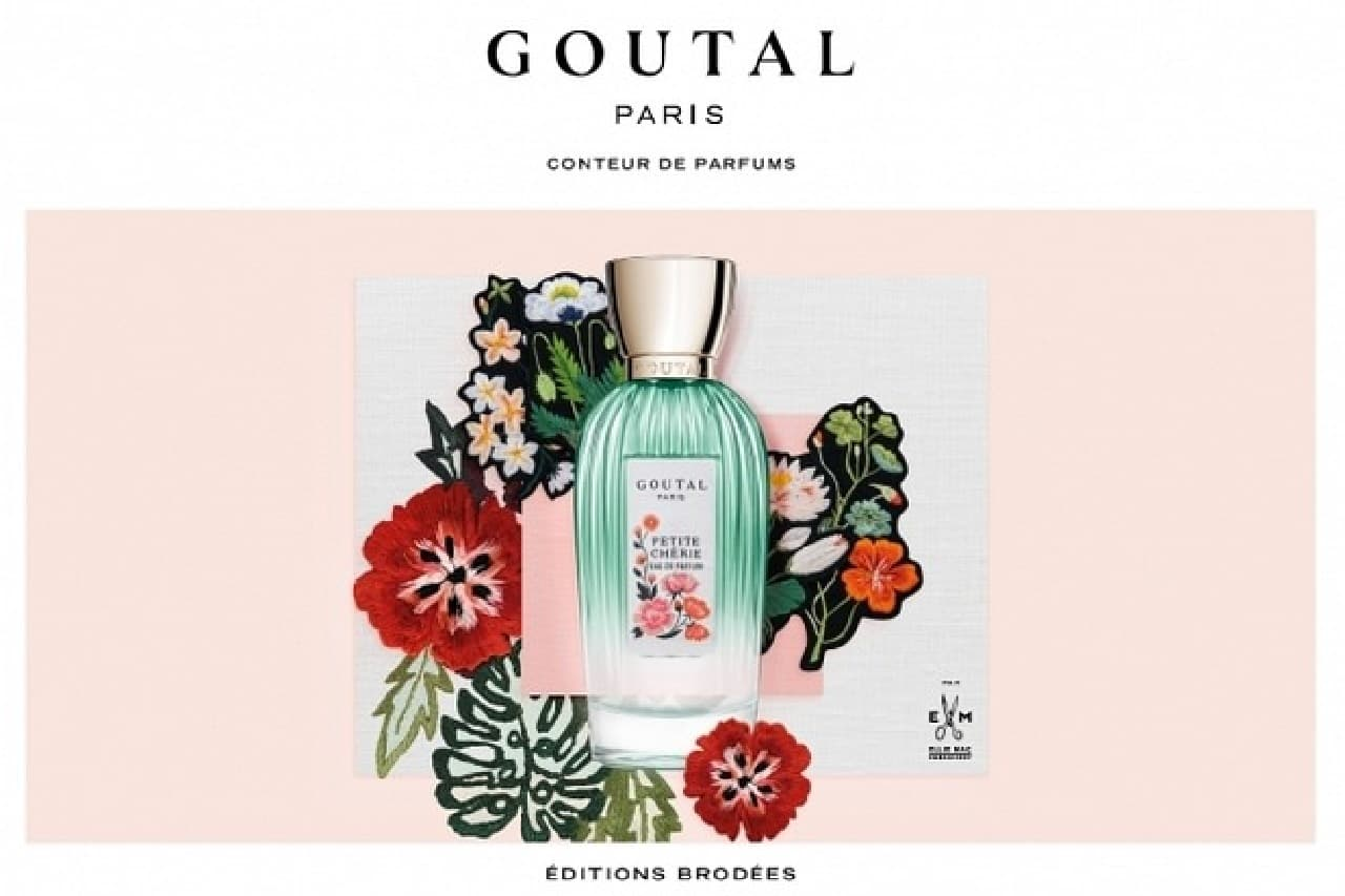 グタールの香水「プチシェリー」と「ローズ ポンポン」限定ボトル