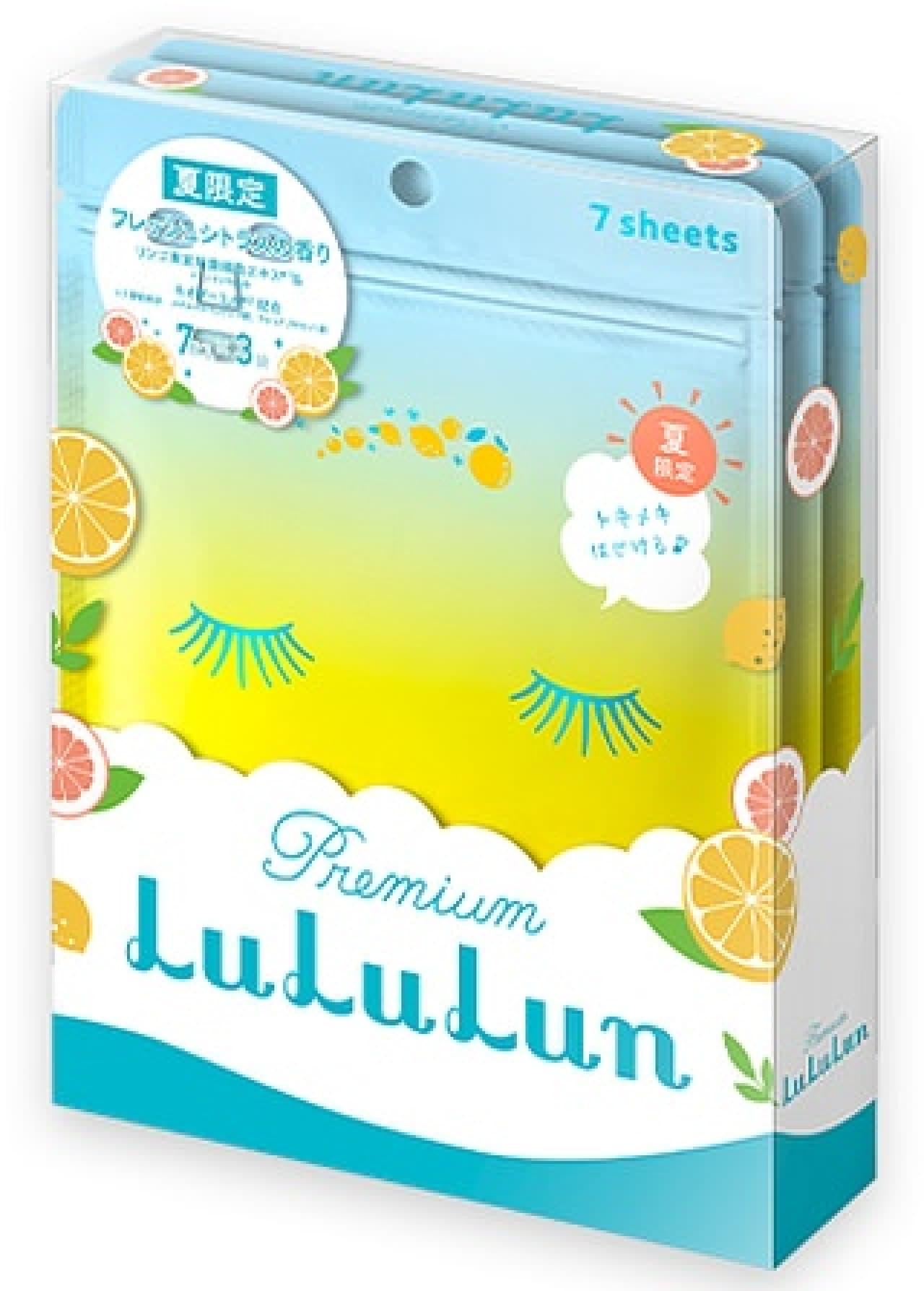 2019限定プレミアムルルルン(フレッシュシトラスの香り)