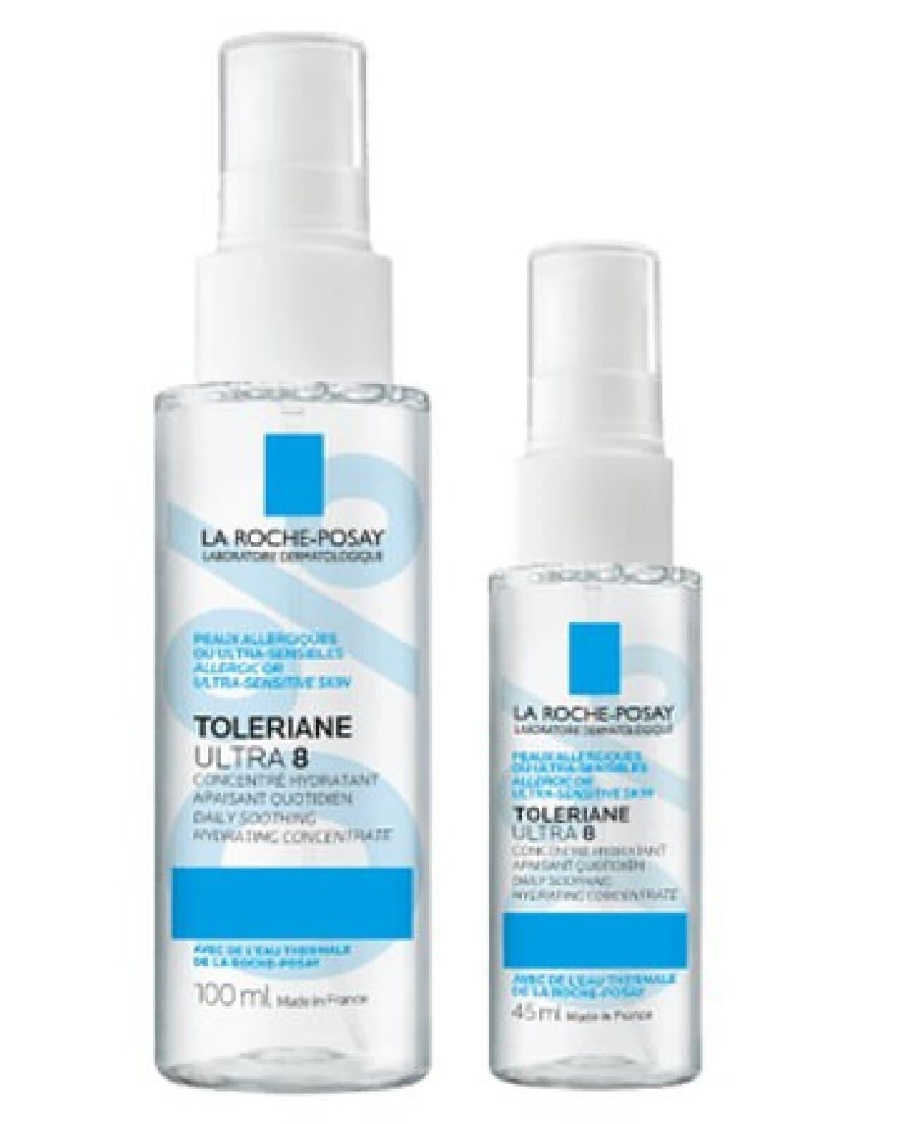 ラ ロッシュ ポゼから敏感肌用化粧水「トレリアン ウルトラ8 モイストバリアミスト」