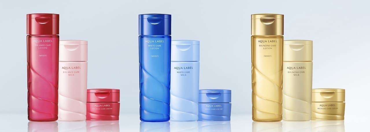 アクアレーベルの化粧水、乳液、クリーム