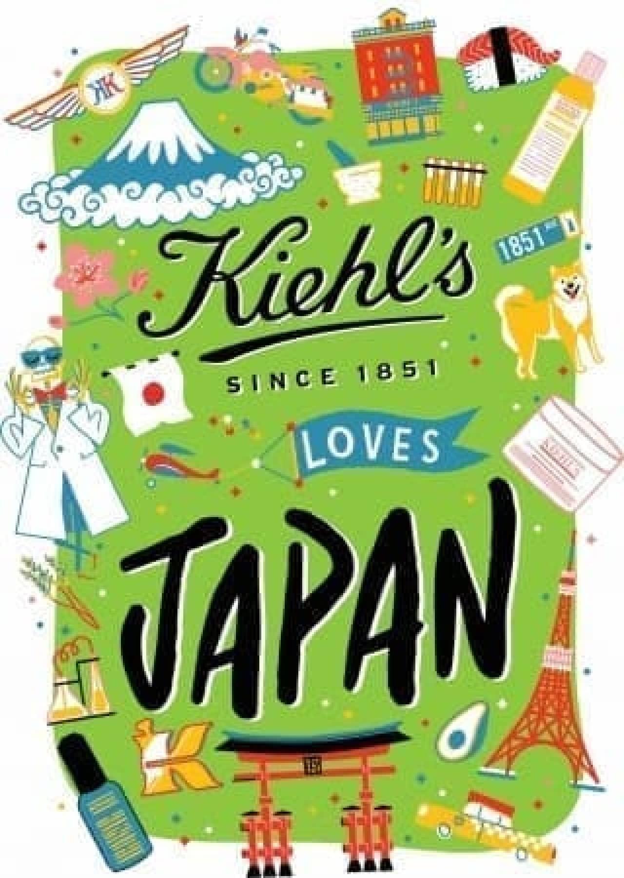 Kiehl's loves JAPAN(キールズ ラブズ ジャパン)限定エディション