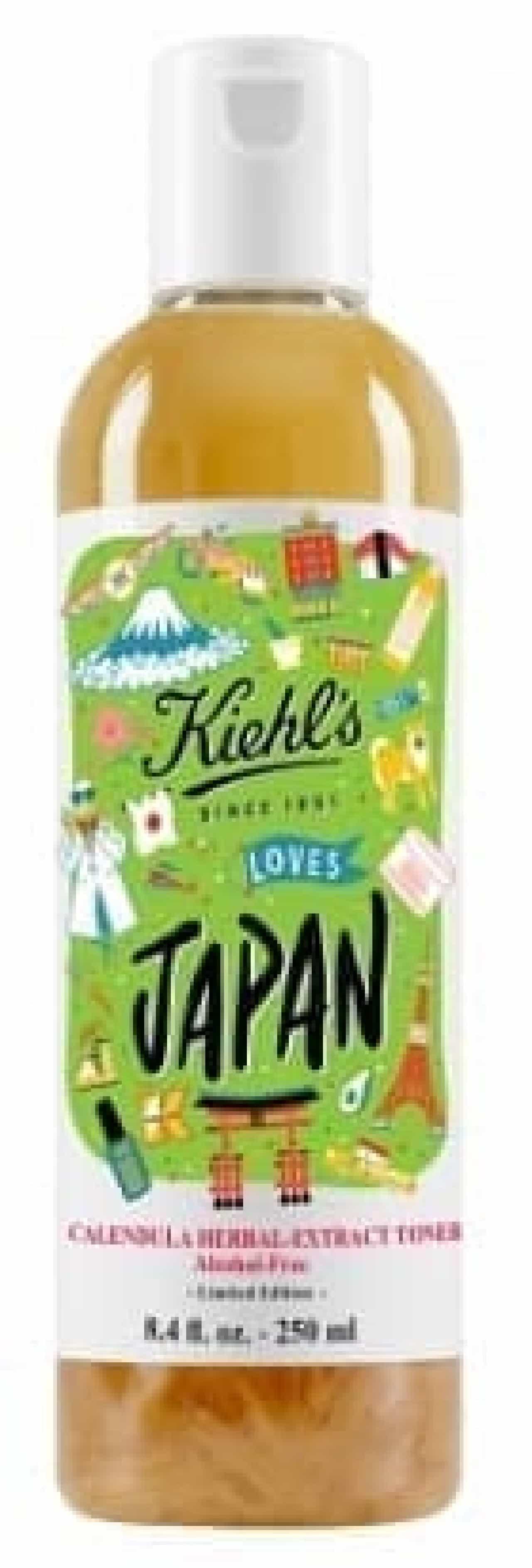 キールズ ハーバルトナー CL アルコールフリー Kiehl's loves JAPAN 限定エディション