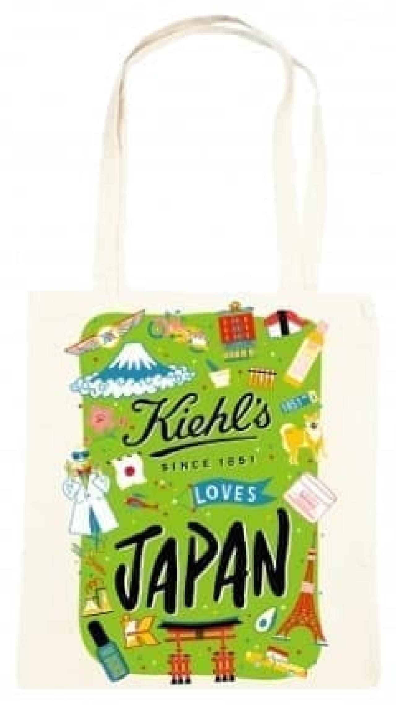 Kiehl's loves JAPAN(キールズ ラブズ ジャパン)限定エディションのオリジナルバック