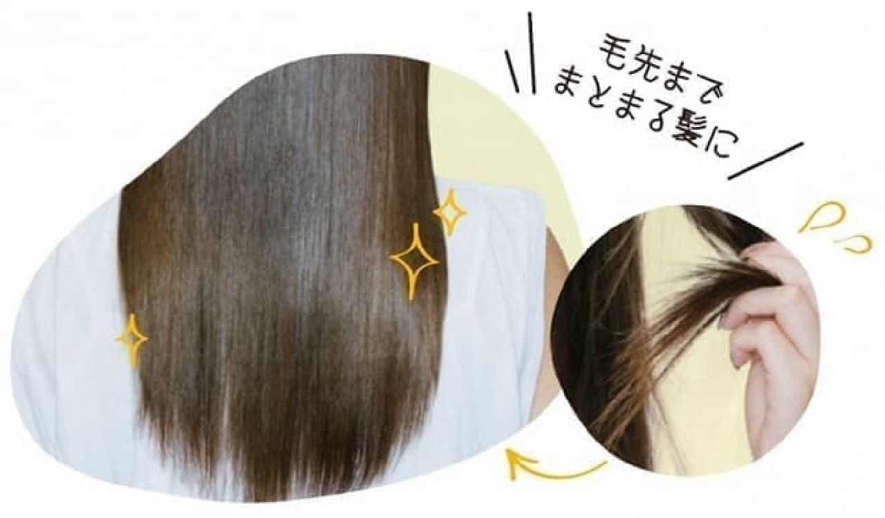 ダイアン パーフェクトビューティー」のダメージケアライン「ミラクルユー」で洗った髪