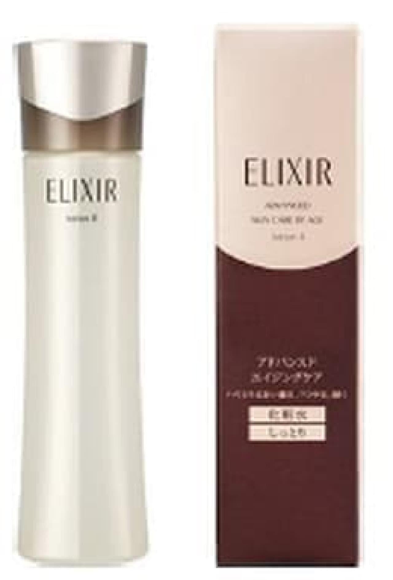 「エリクシール アドバンスド エイジングケア」の化粧水