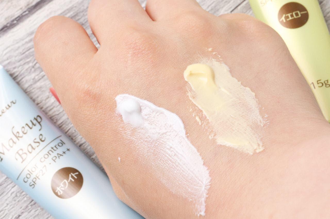 ダイソー「エスポルール」の化粧下地を塗った手