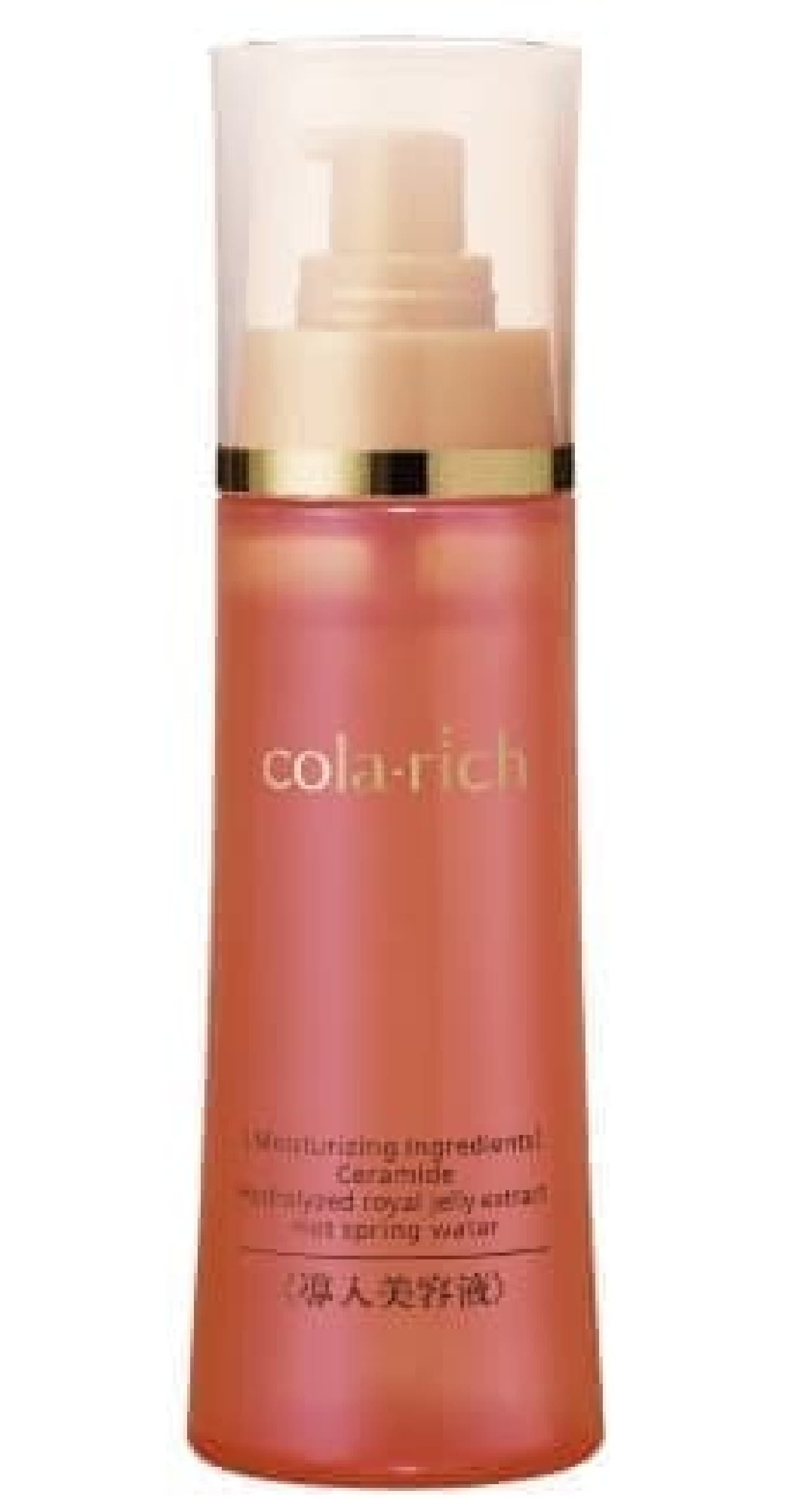 コラリッチ 導入美容液