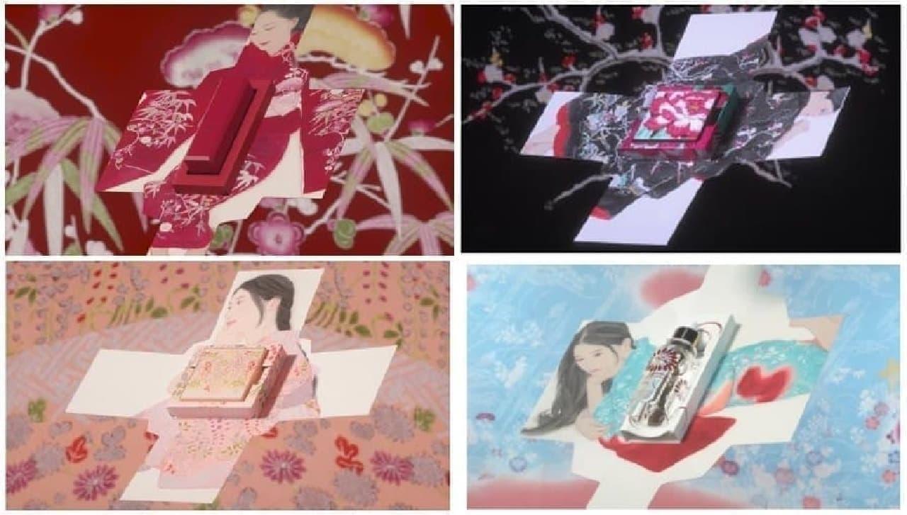 クレ・ド・ポー ボーテ2019 ホリデーコレクション「KIMONO DREAM」