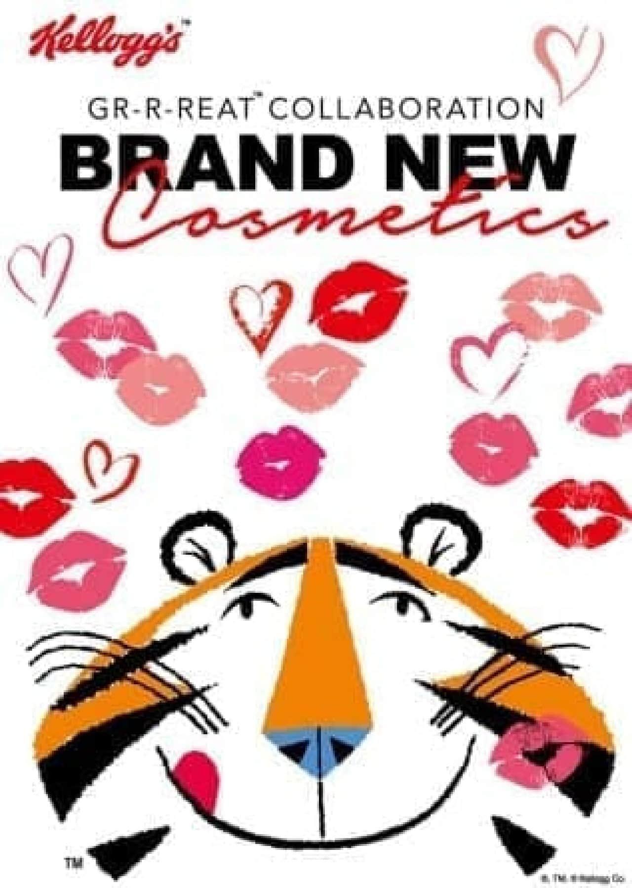 プラザのプロモーション「BRAND NEW COSMETICS(ブランニューコスメティクス)」