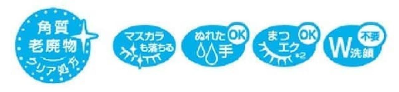 洗顔専科「メイクも落とせる泡洗顔料」