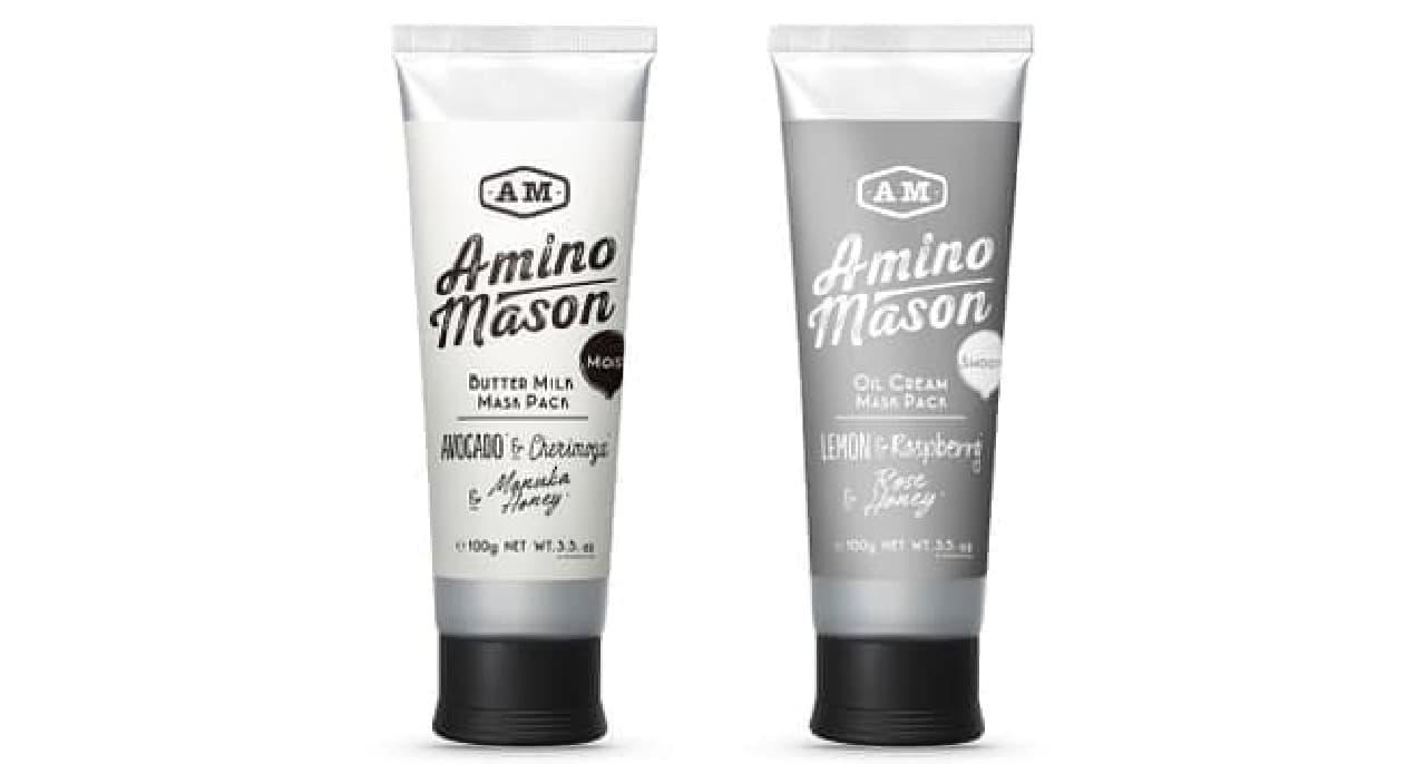 アミノメイソンのヘアマスク