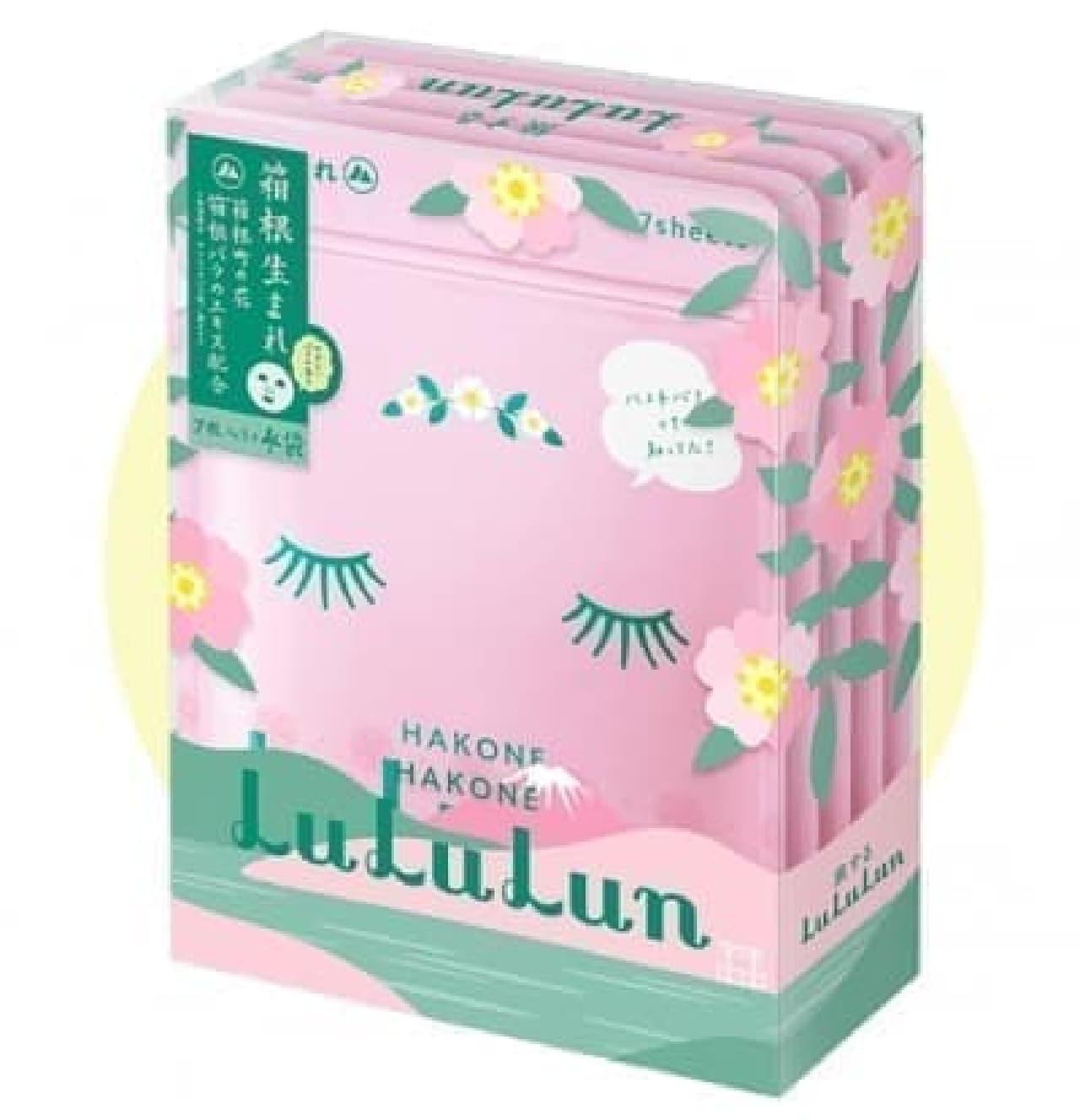 箱根ルルルン(やさしいバラの香り)