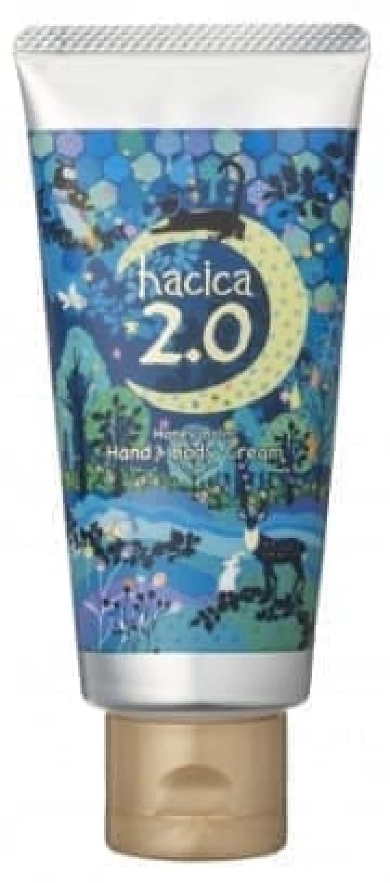 ハチカのハニーバーム ハンド&ボディクリーム 2.0